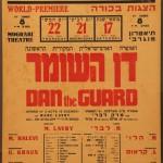 1945_Dan-Hashomer-Poster